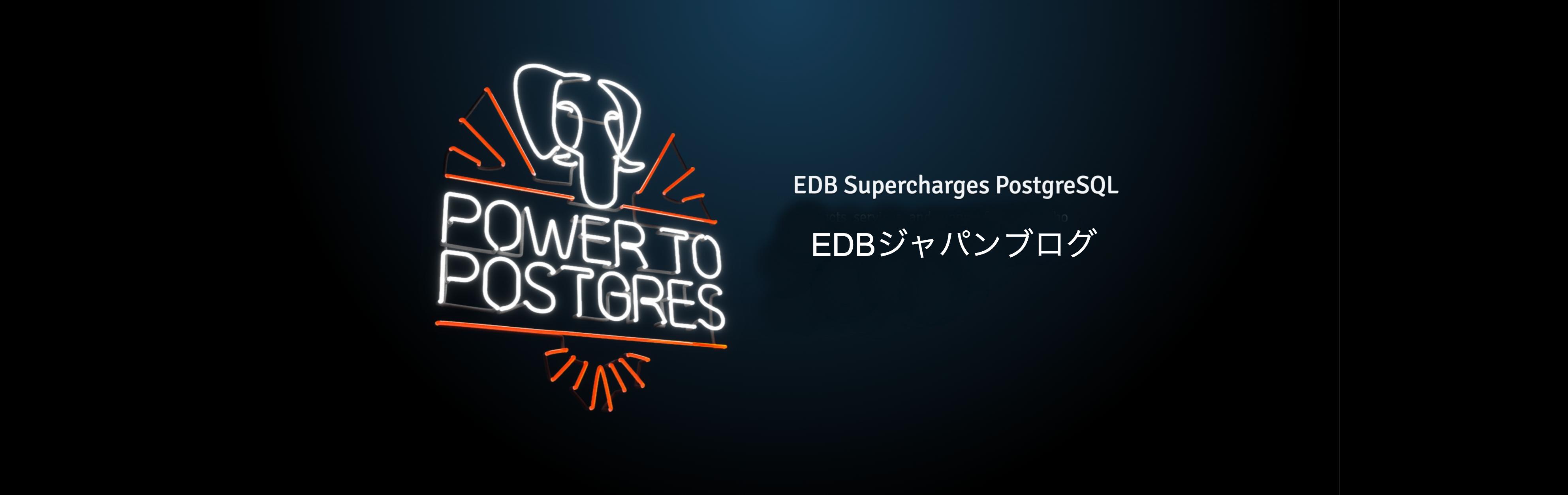 EDB JAPAN BLOG